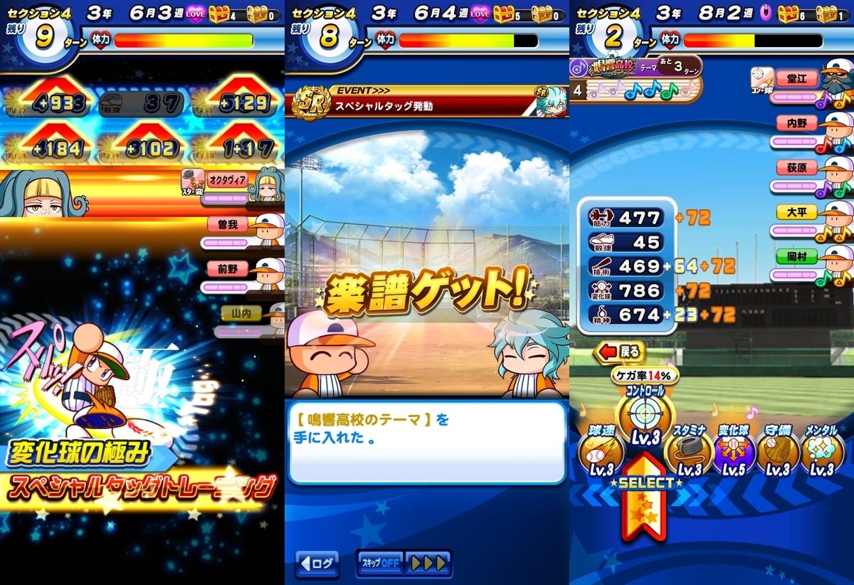 f:id:arimurasaji:20200614150848j:plain