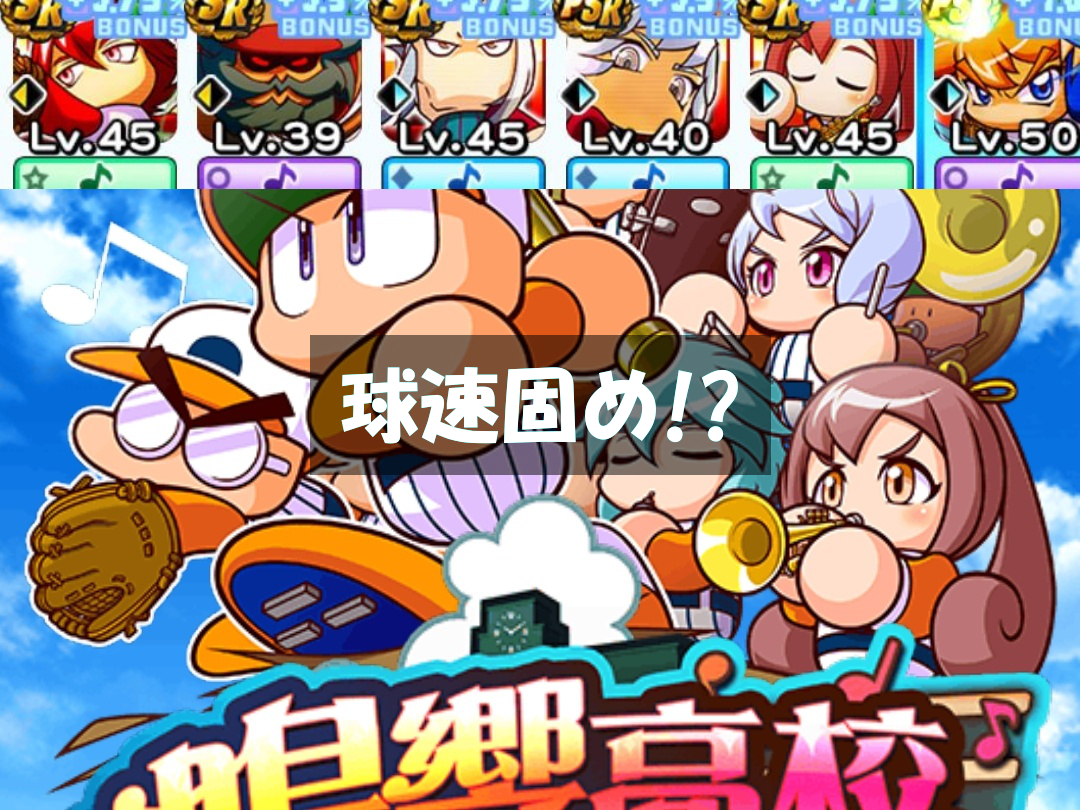 f:id:arimurasaji:20200615220204p:plain