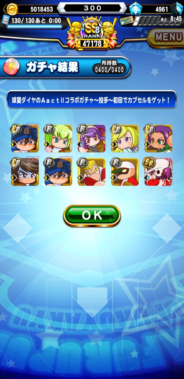 f:id:arimurasaji:20200616181842j:image