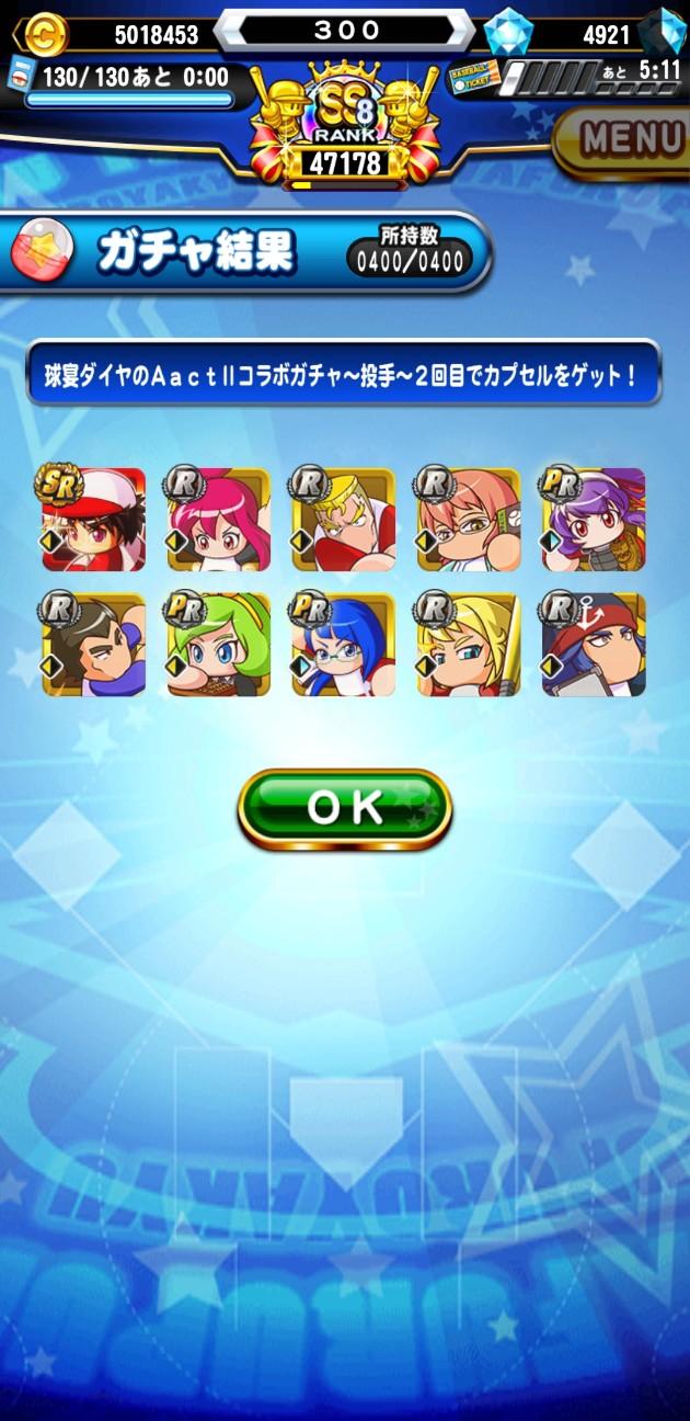 f:id:arimurasaji:20200616181856j:image