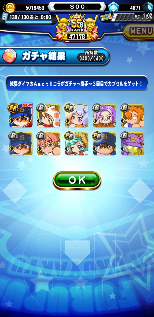 f:id:arimurasaji:20200616181908j:image