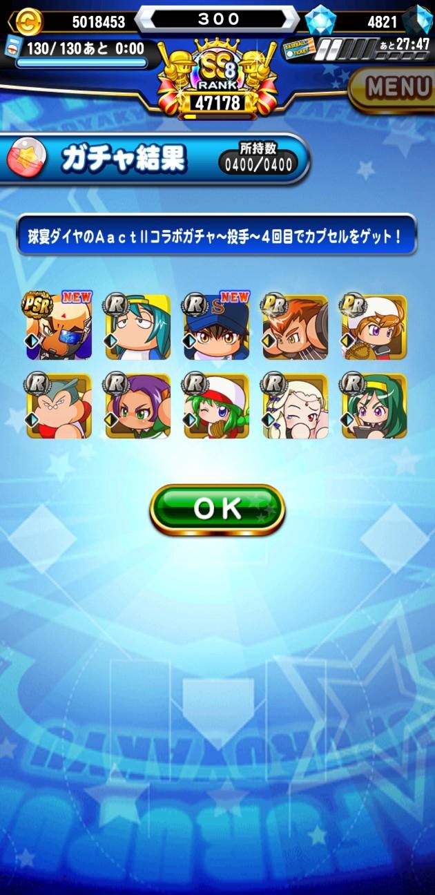 f:id:arimurasaji:20200616181922j:image