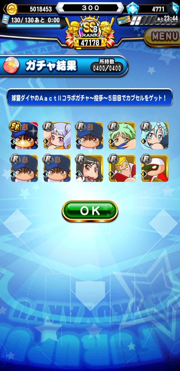 f:id:arimurasaji:20200616181946j:image