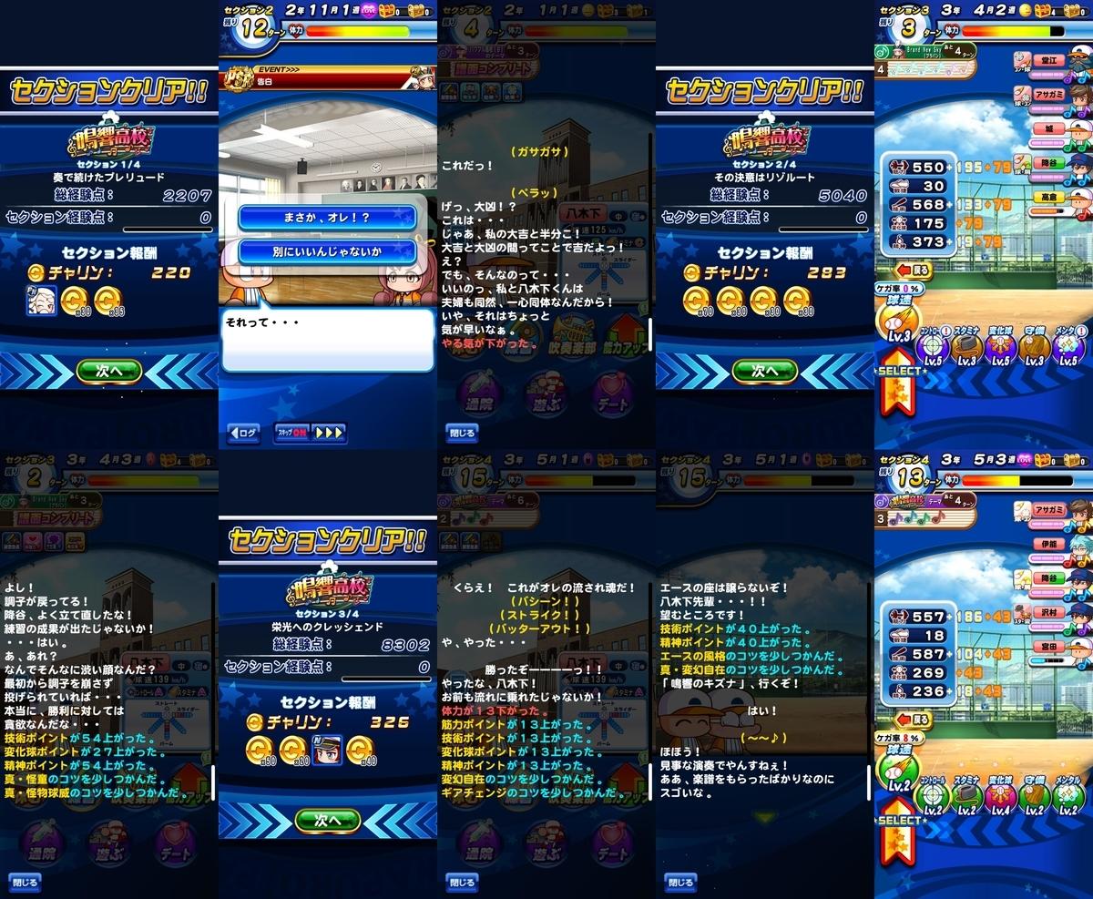 f:id:arimurasaji:20200616221921j:plain