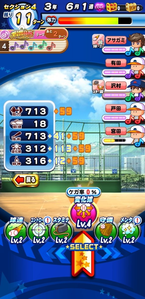 f:id:arimurasaji:20200616221937j:plain
