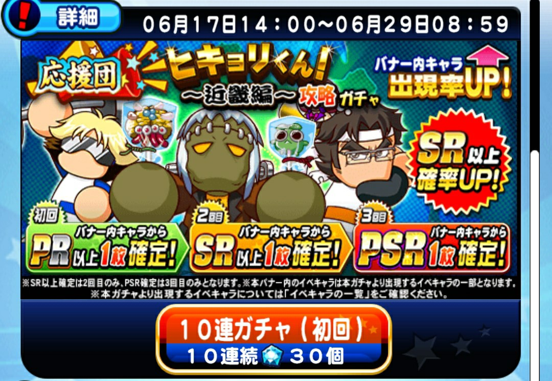 f:id:arimurasaji:20200617181438j:image