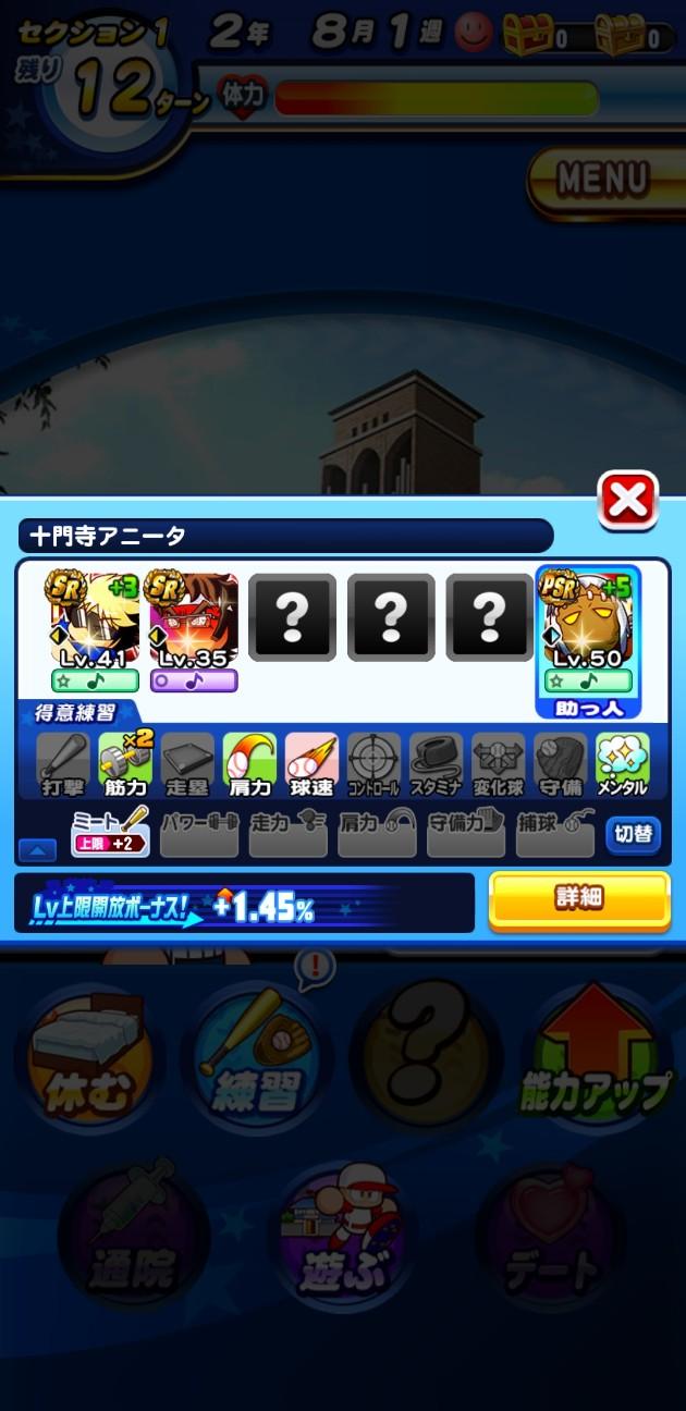 f:id:arimurasaji:20200617201358j:image