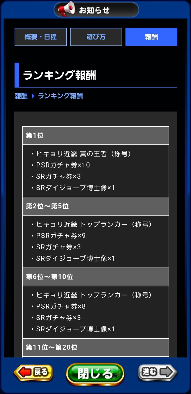 f:id:arimurasaji:20200617201517j:image