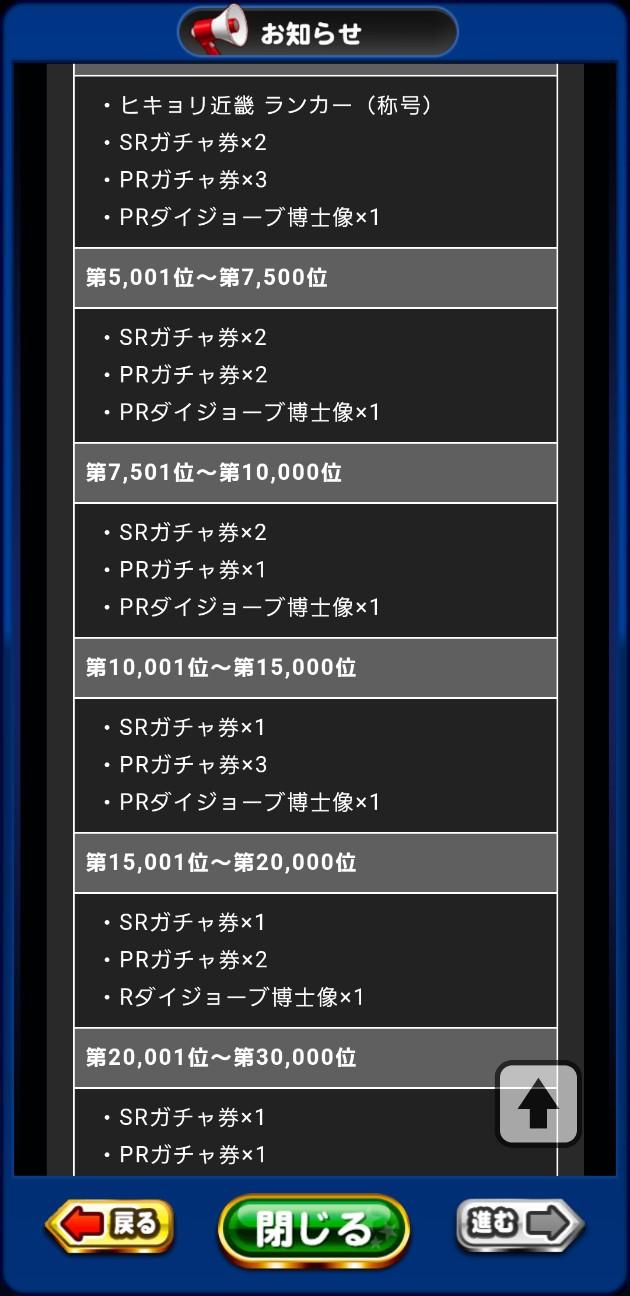 f:id:arimurasaji:20200617201532j:image