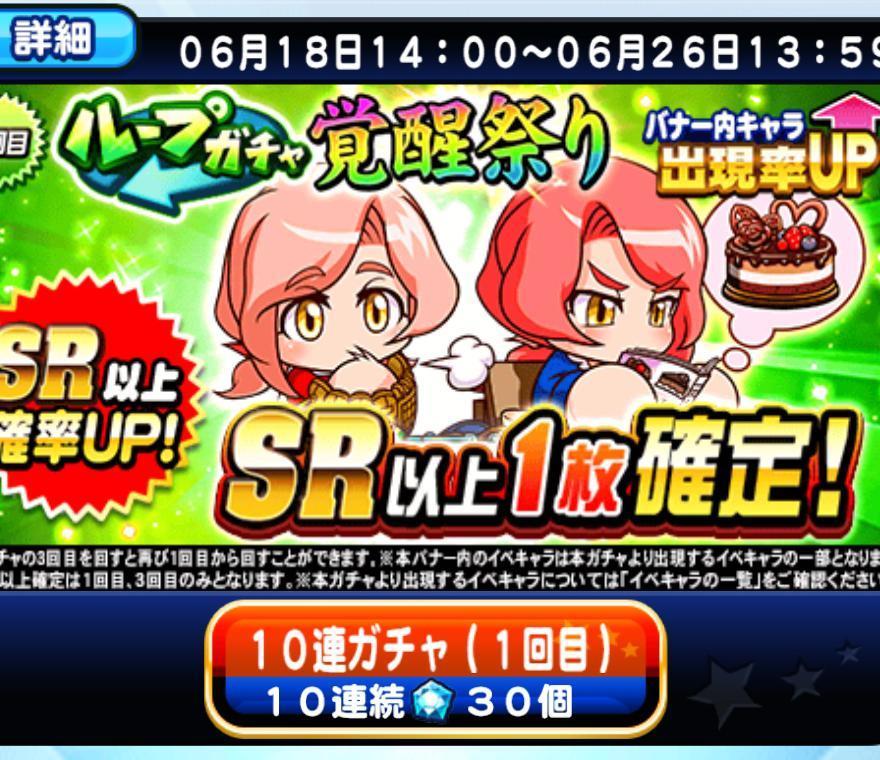 f:id:arimurasaji:20200618183059j:plain