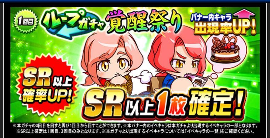 f:id:arimurasaji:20200618183108j:plain