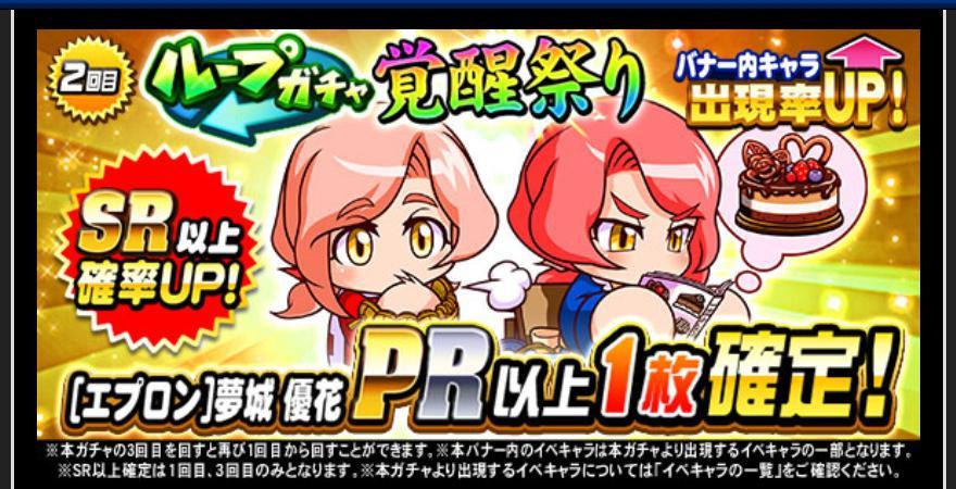f:id:arimurasaji:20200618183116j:plain