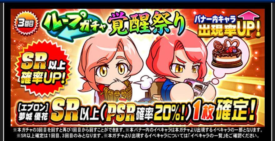 f:id:arimurasaji:20200618183124j:plain