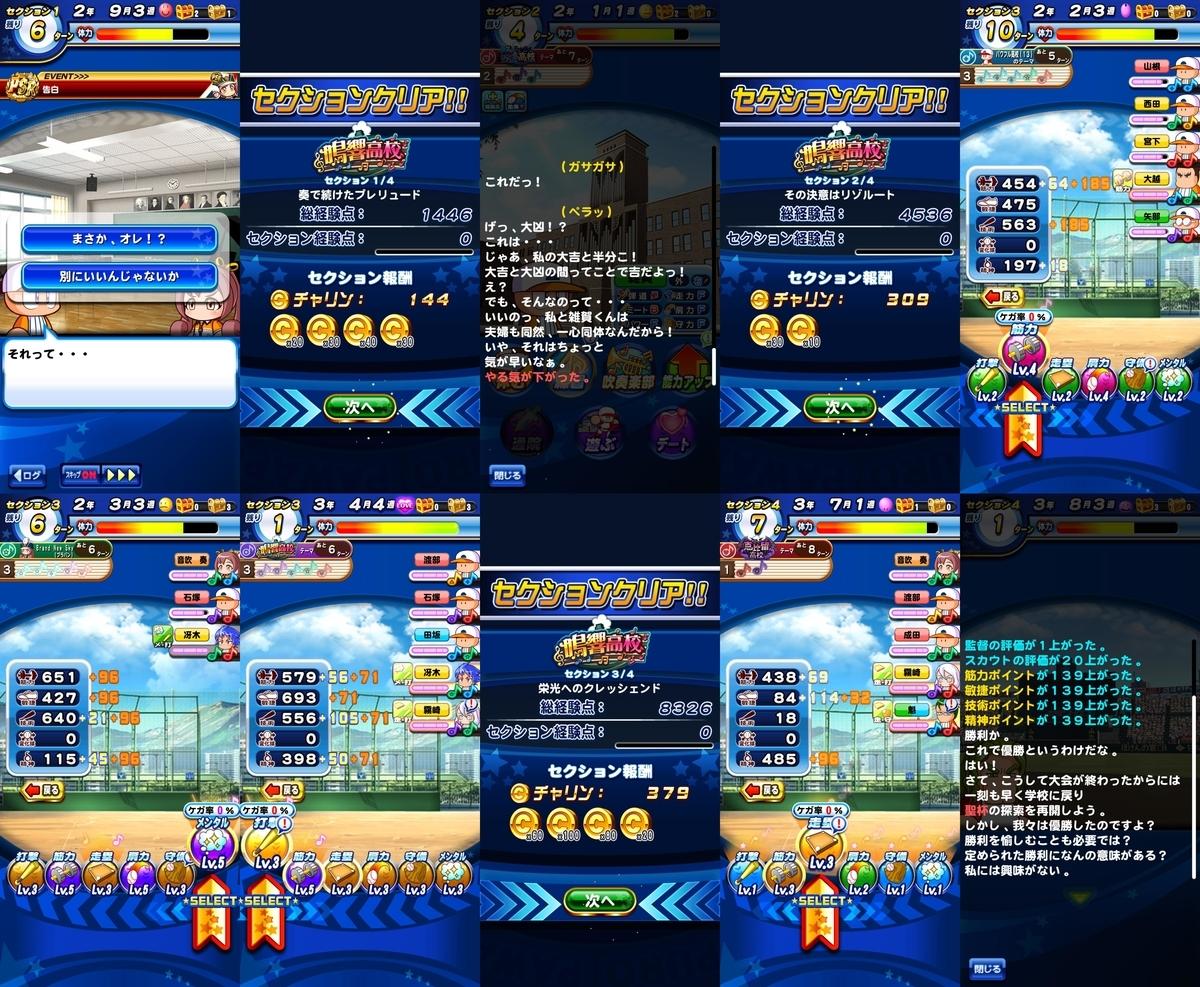 f:id:arimurasaji:20200619201558j:plain