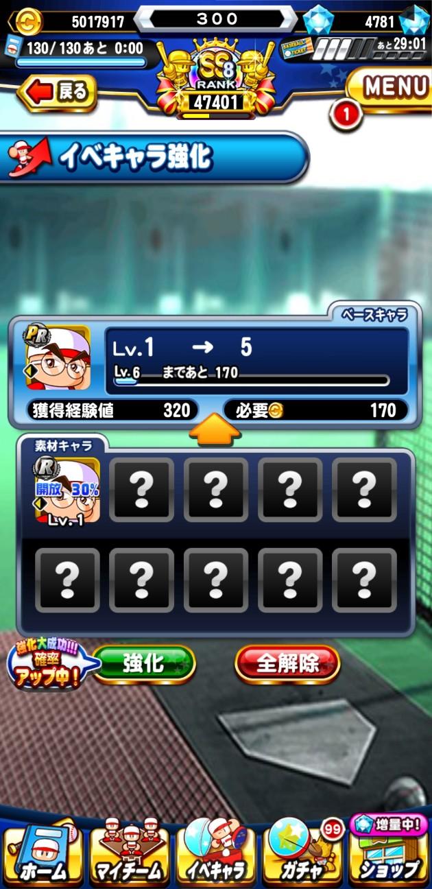 f:id:arimurasaji:20200619212931j:image