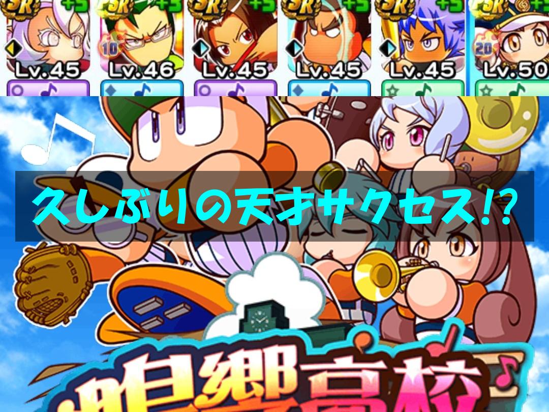 f:id:arimurasaji:20200620164817p:plain