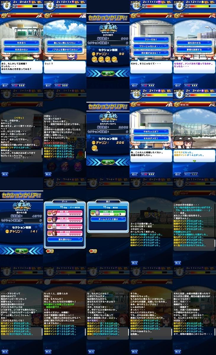 f:id:arimurasaji:20200621110350j:plain