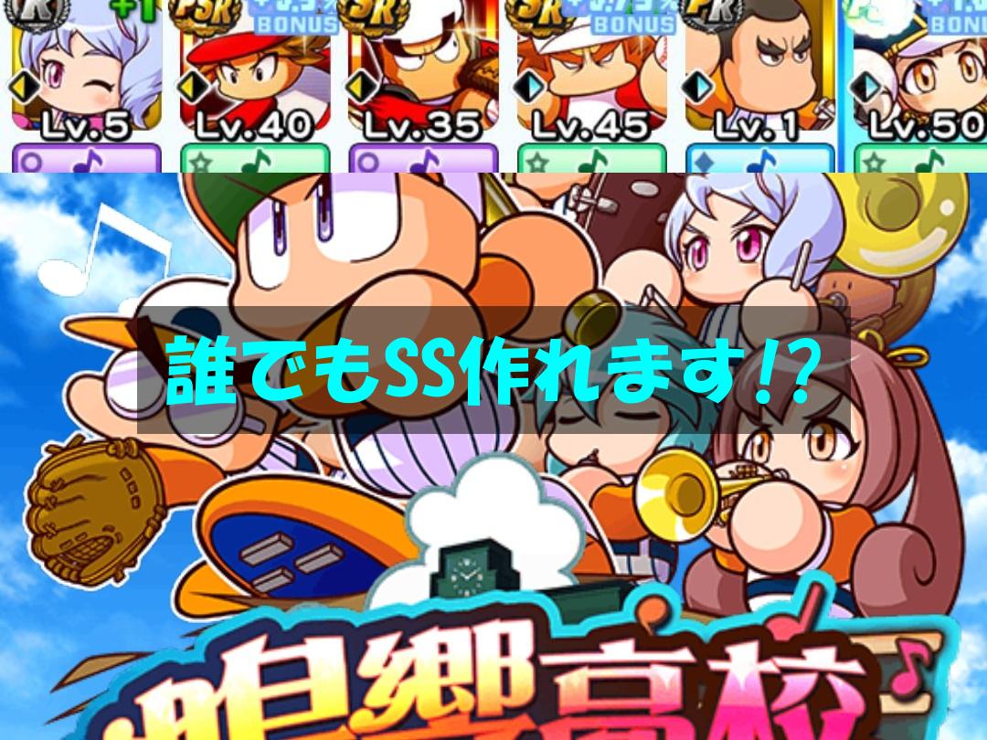 f:id:arimurasaji:20200622182437p:plain