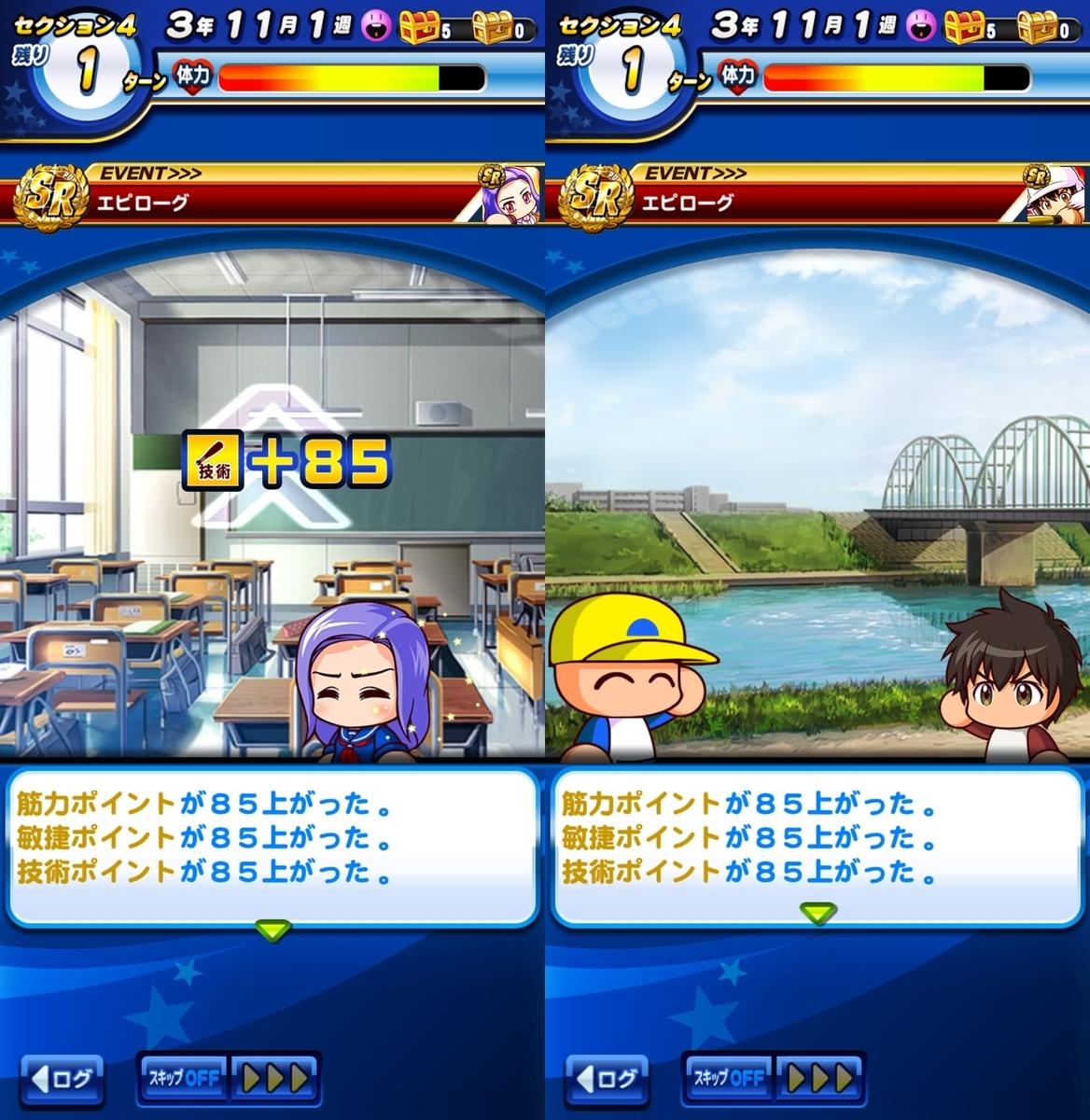 f:id:arimurasaji:20200622205357j:plain