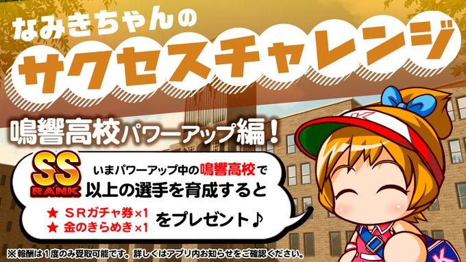 f:id:arimurasaji:20200623184405p:plain