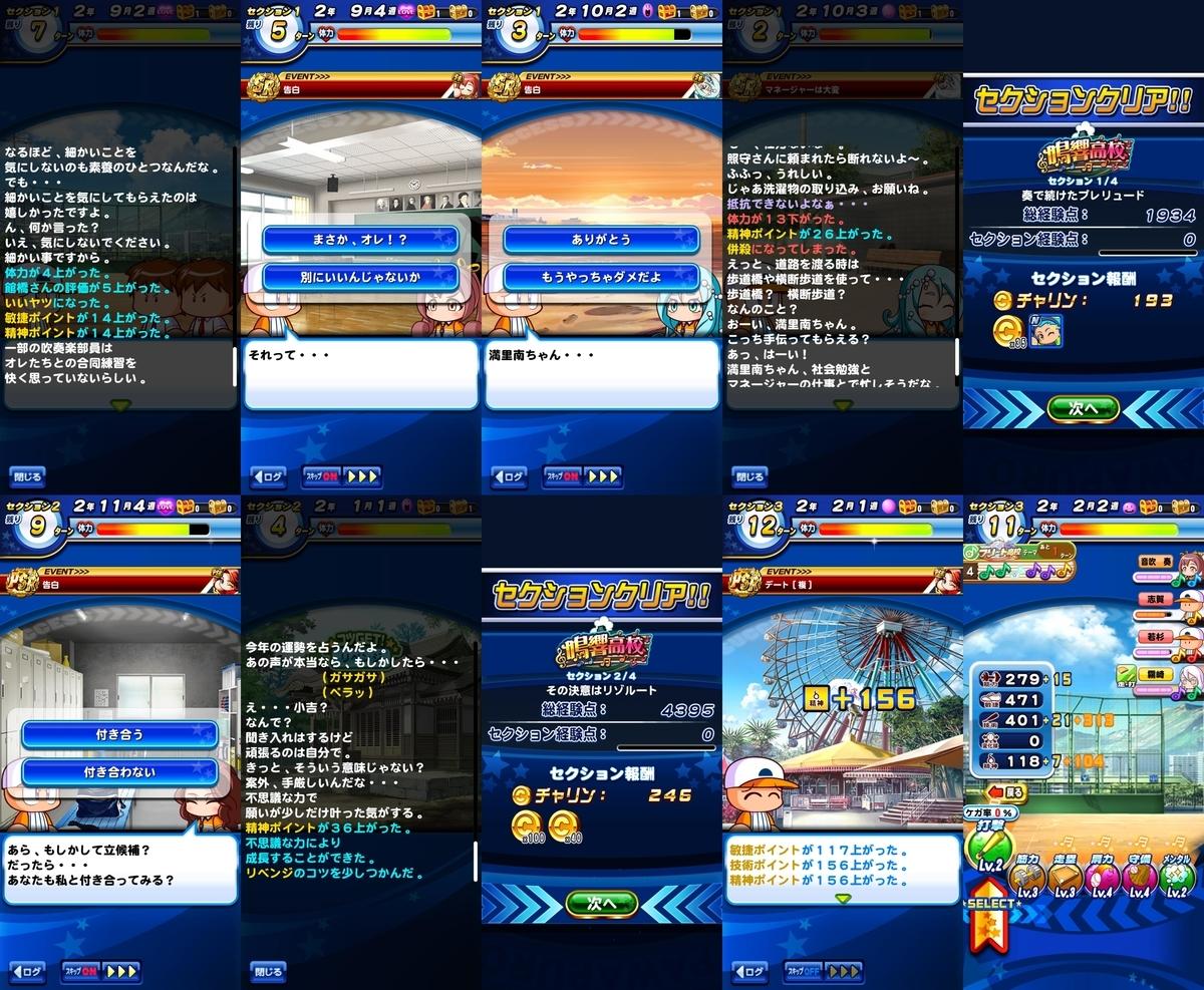 f:id:arimurasaji:20200625185634j:plain