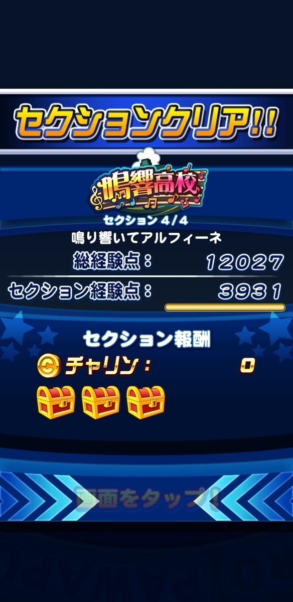 f:id:arimurasaji:20200625185658j:plain