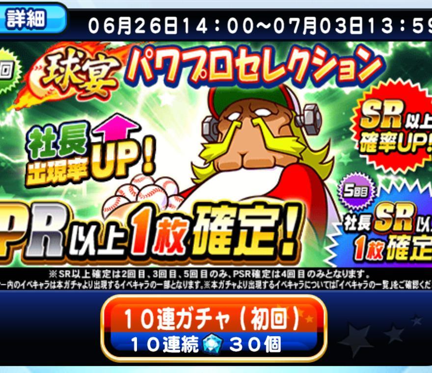 f:id:arimurasaji:20200626193836j:plain