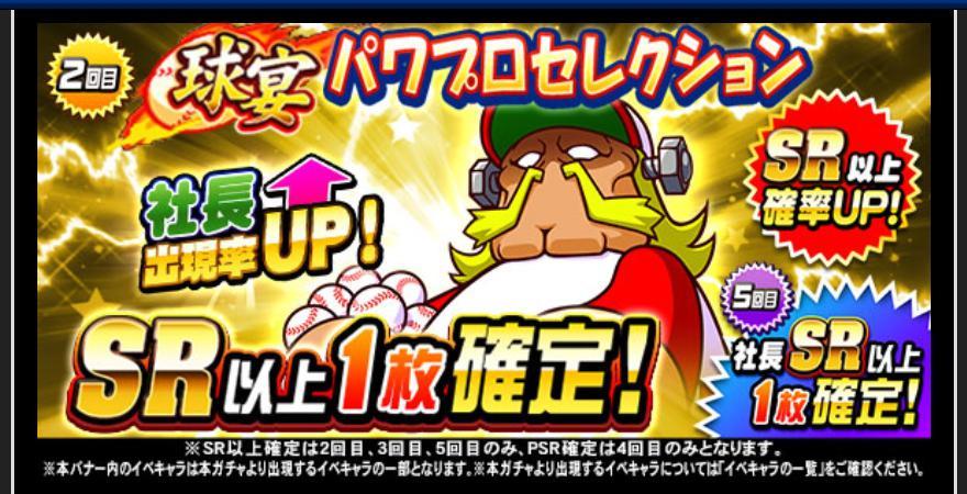 f:id:arimurasaji:20200626193855j:plain