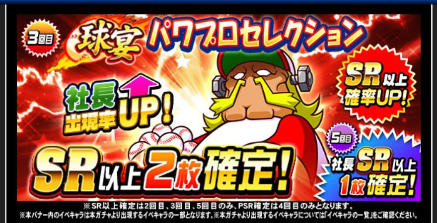 f:id:arimurasaji:20200626193904j:plain