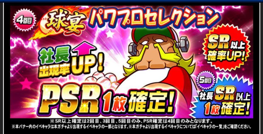 f:id:arimurasaji:20200626193911j:plain