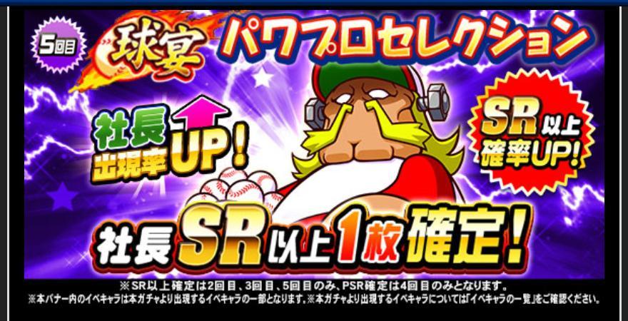 f:id:arimurasaji:20200626193919j:plain