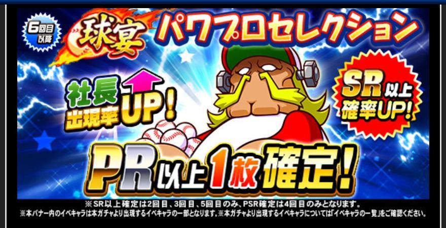 f:id:arimurasaji:20200626193926j:plain