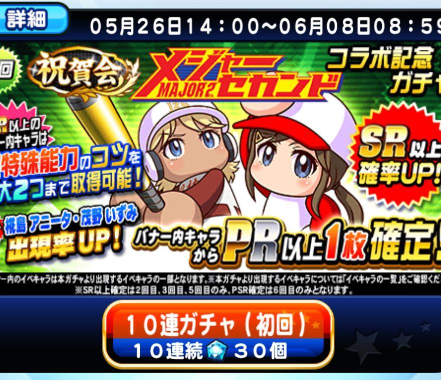 f:id:arimurasaji:20200628084805p:plain