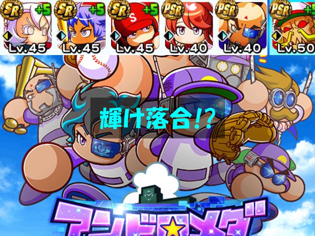 f:id:arimurasaji:20200628120010p:plain