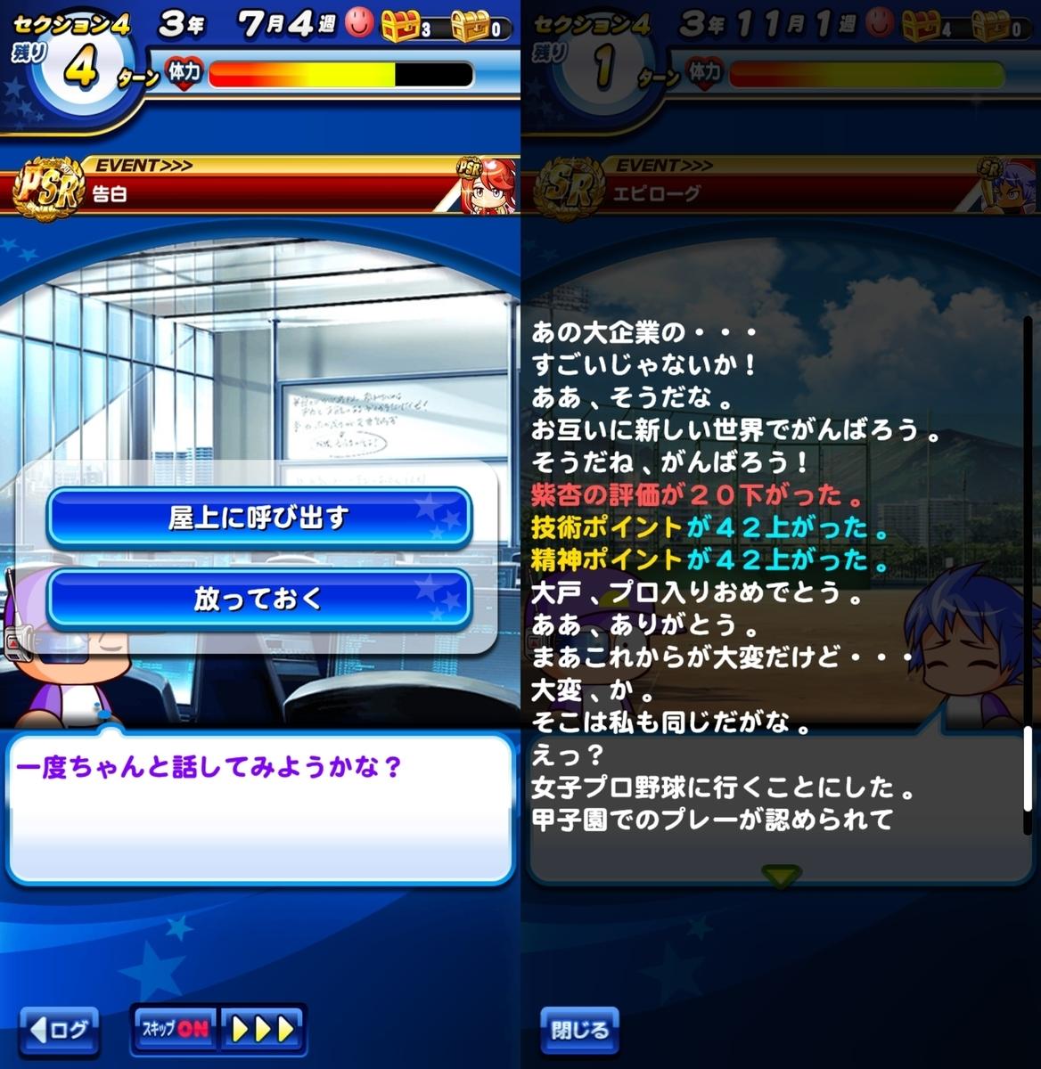 f:id:arimurasaji:20200628120036j:plain