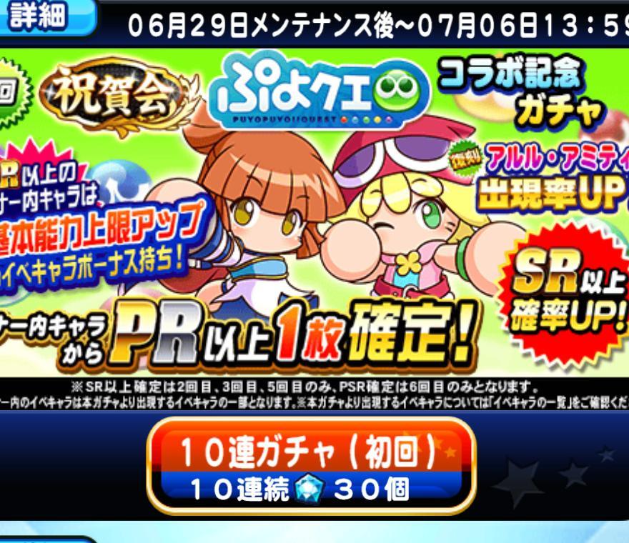 f:id:arimurasaji:20200629183026j:plain