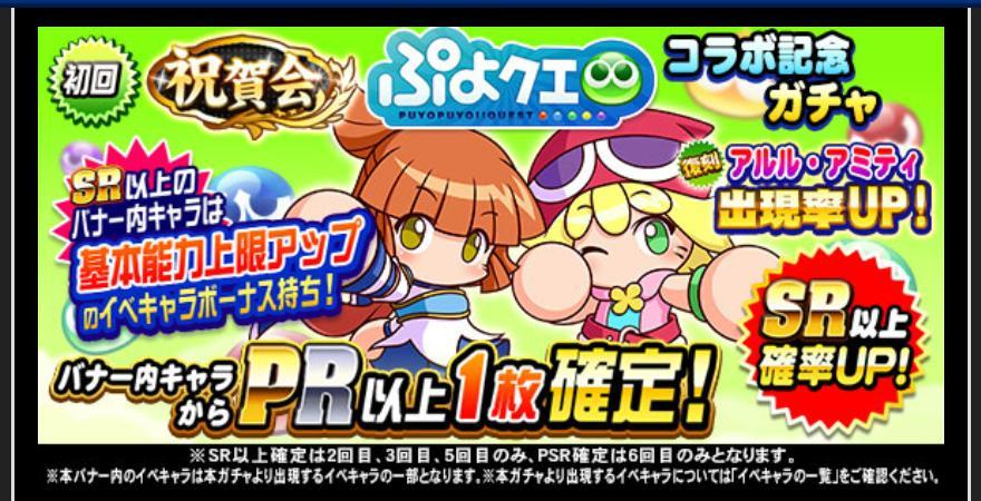 f:id:arimurasaji:20200629183035j:plain
