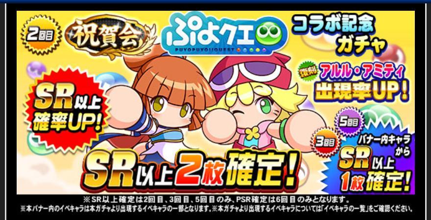 f:id:arimurasaji:20200629183043j:plain