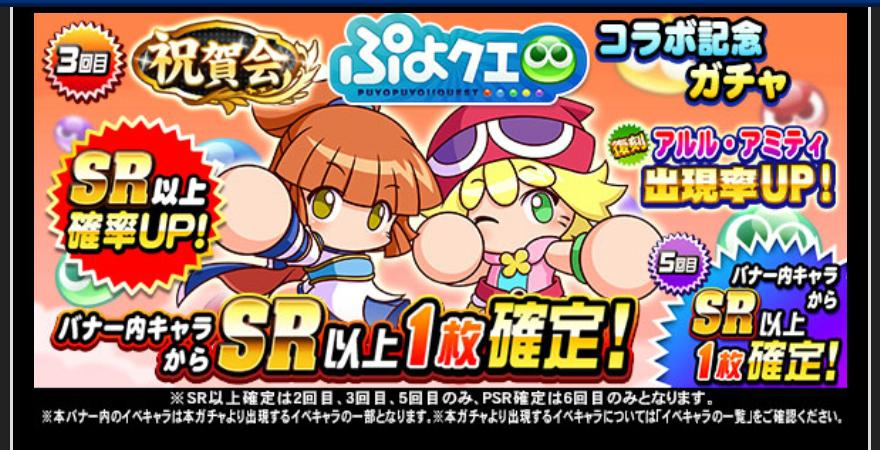 f:id:arimurasaji:20200629183051j:plain