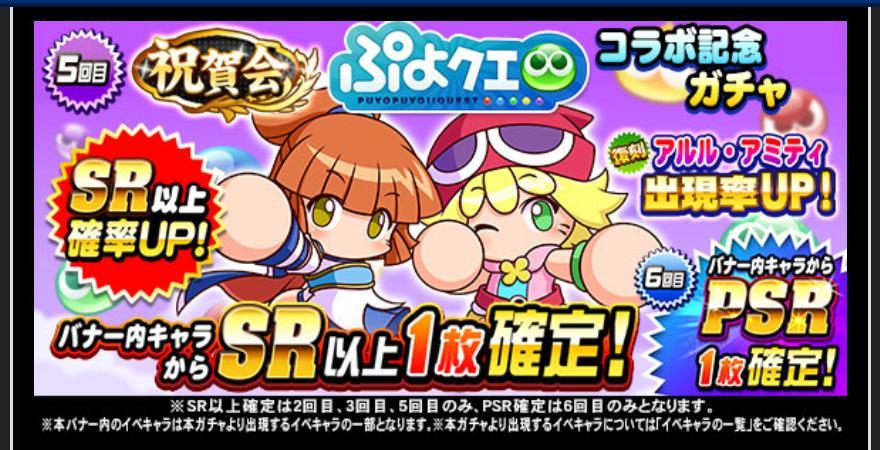 f:id:arimurasaji:20200629183108j:plain