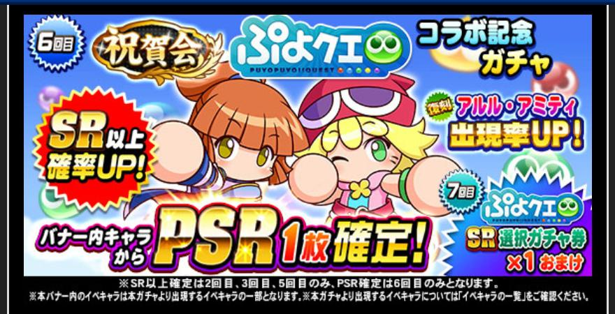 f:id:arimurasaji:20200629183117j:plain