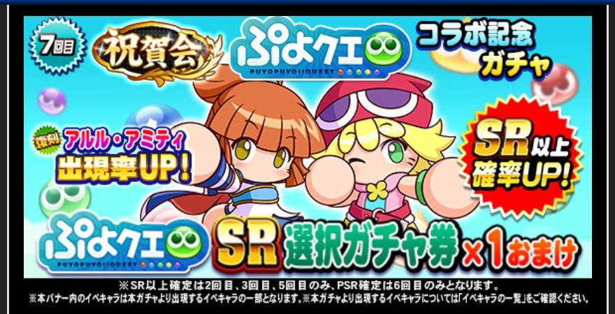 f:id:arimurasaji:20200629183125j:plain