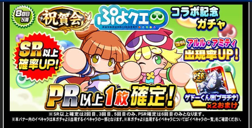 f:id:arimurasaji:20200629183133j:plain