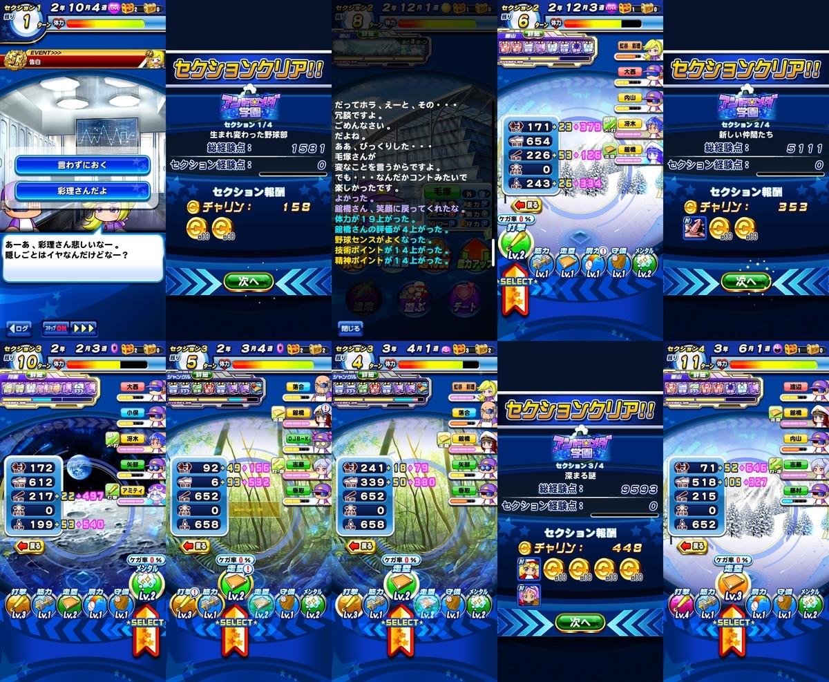 f:id:arimurasaji:20200629220135j:plain