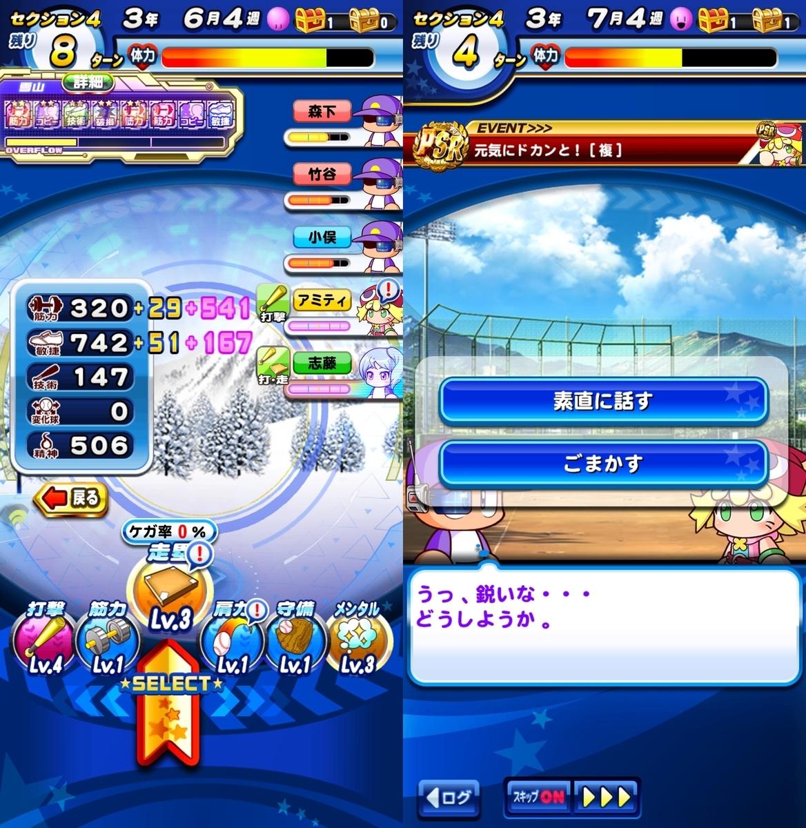 f:id:arimurasaji:20200629220153j:plain