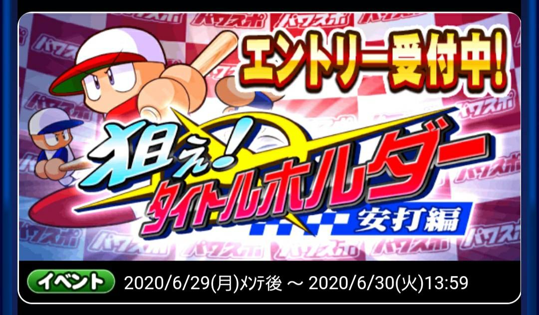 f:id:arimurasaji:20200629220601j:image