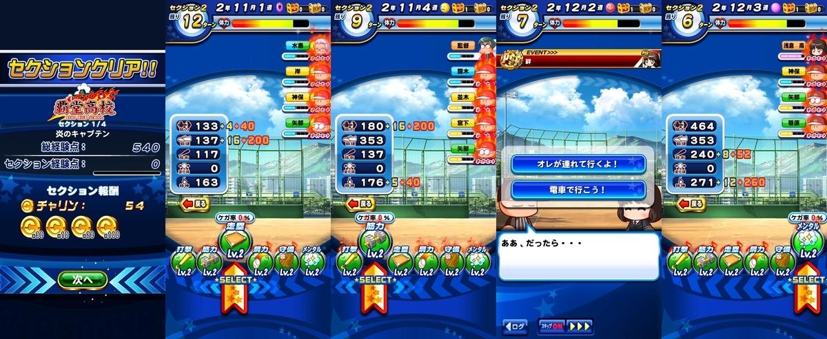 f:id:arimurasaji:20200630191715j:plain