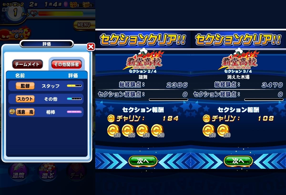 f:id:arimurasaji:20200630191833j:plain