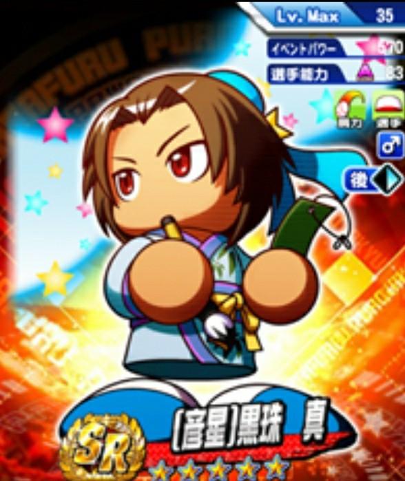 f:id:arimurasaji:20200701183257j:plain