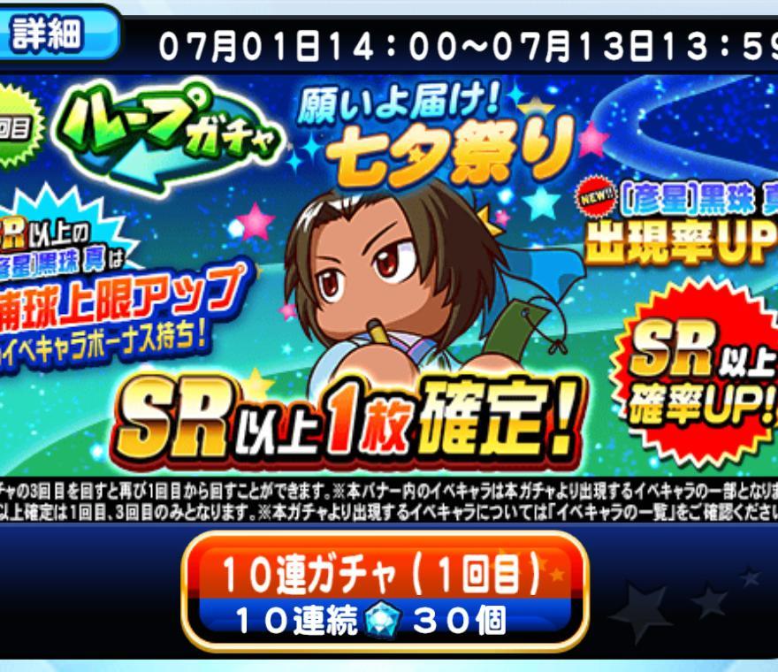 f:id:arimurasaji:20200701204804j:plain